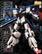 Master Grade MSZ-010 ZZ Gundam   1/100