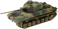 IJA Medium Tank Type 4 Chi-To  1/35