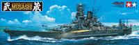 Musashi Japanese Battleship  1/350