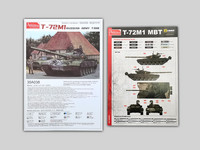 T-72M1 with Interior  1/35
