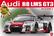 Audi R8 GT3 LMS Team