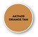 Orange Tan