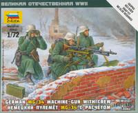 German Machine Gun MG-34 with Crew 1941-1945 (Winter)  1/72
