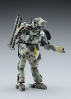 """Humanoid Unmanned """"Dachshund""""  1/20"""