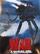 Alien Tripod (Elokuvasta Maailmojen Sota)  1/144