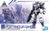 bEXM-15 Portanova (White)  1/144