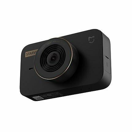 Mi Dash Cam 1S -autokamera
