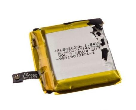 Akku Amazfit GTR 47mm -älykelloon