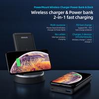 Nillkin PowerMount set - Jossa langattomalla 10W latauksella varustettu 10000mAh -varavirtalähde ja säilytysteline puhelimelle. Väri - harmaa