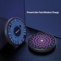 Nillkin PowerColor 15W tyylikäs ja tehokas - langaton latausalusta - väri : Magic Array