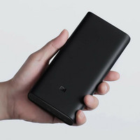 20000mAh Mi Power Bank 3 Pro Black