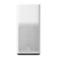Xiaomi Mi Air Purifier 2H -ilmanpuhdistin