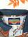 90-luvun miesten inkakuvioinen pikeepaita, XXL