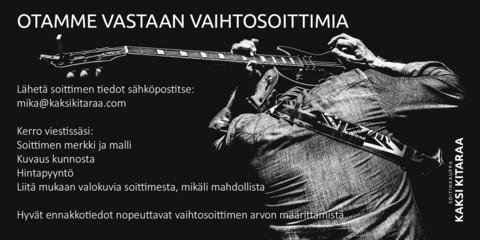 Kala Concert Case ukulelelle (uusi)