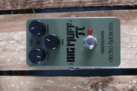 Electro-Harmonix Green Russian Big Muff Pi (used)