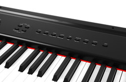 ARTESIA PA-88H+ Piano sisältää ST2BK jalustan (uusi)