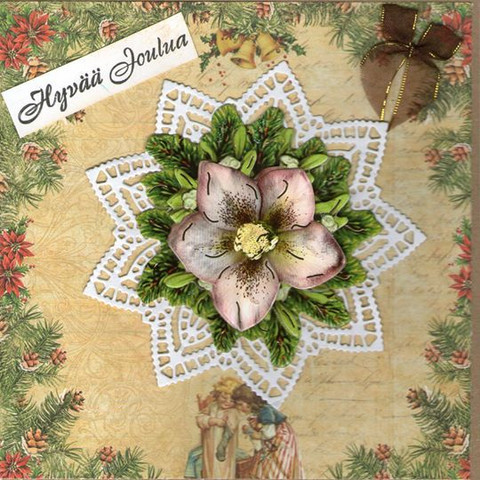 Flower Christmas card