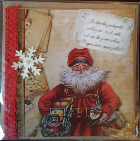 Joulukortti vintage joulupukki