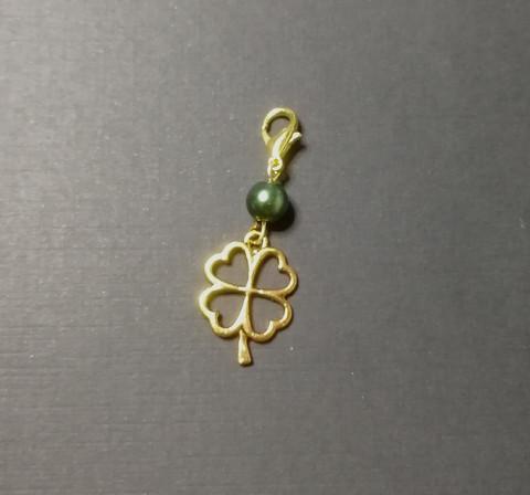 Four leaf clover collar charm
