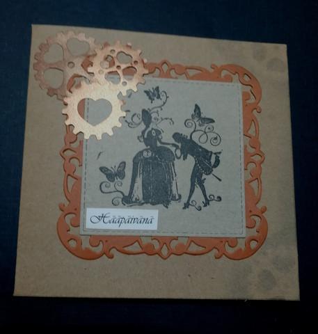 Wedding card gears and hearts