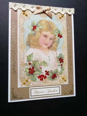 Girl Christmas card