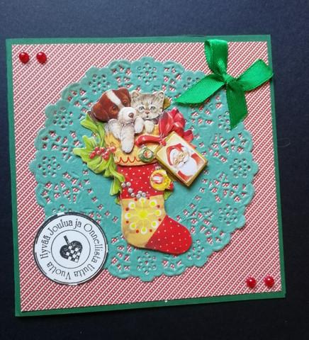 Pets Christmas card