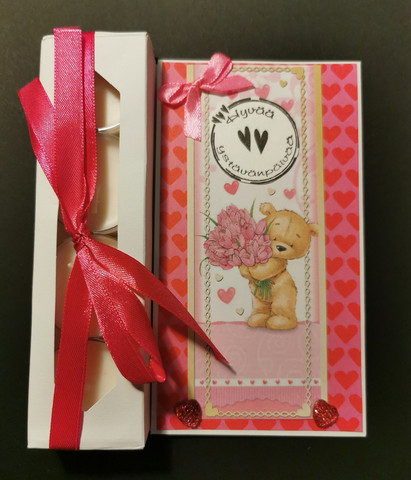 Teddy bear Valentines day candle card