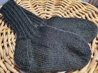 Lasten mustat villasukat