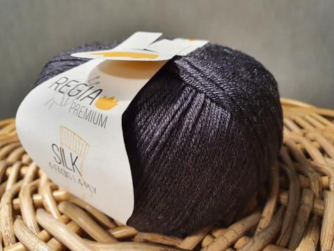 Regia premium Merino Silk, väri 0098 Anthrazit meliert