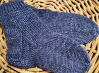 Lasten siniset villasukat