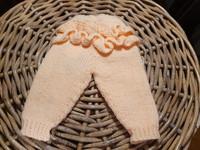 Nuken rimpsu housut persikka