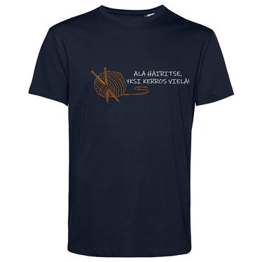 Älä häiritse! unisex t-paita