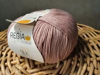 Regia premium Merino Silk Rosé
