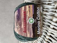 Austermann Merino Cotton, väri 0023