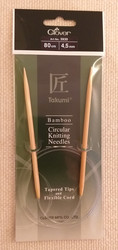 Clover, Pyöröpuikot bambu (Takumi)