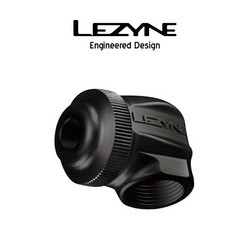 LEZYNE SPEED CHUCK PRESTA-ADAPTER