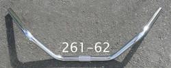 CRUISER HANDLEBAR 62 CM CHROME