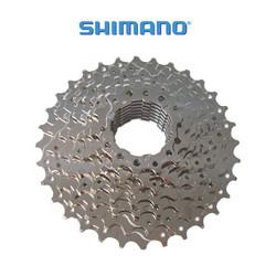 CASSETTE 9 SPEED 11-25 HG400 SHIMANO