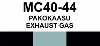 MC40-44 Pakokaasu | Exhaust gas