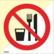 Älä syö tai juo