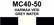 MC40-50 Harmaa vesi | Gray water