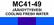 MC41-49 Jäähdytysvesi | Cooling fresh water