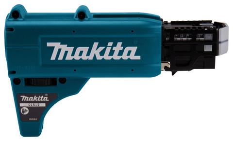 Makita 191L24-0 Syöttölaite nauharuuveille 25 - 55 mm