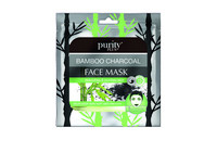 Purity Plus Face Mask