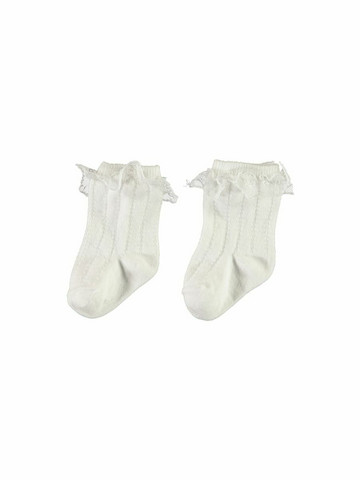 Name It - Vauvan sukat