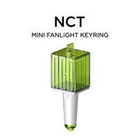 NCT - MINI FANLIGHT KEYRING