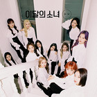 LOONA - X X (MINI REPACKAGE ALBUM) - Normal A Ver.