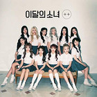 LOONA - + + (1ST MINI ALBUM) Limited A Ver.