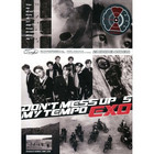 EXO - DON'T MESS UP MY TEMPO (5TH ALBUM)