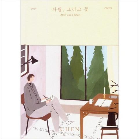 CHEN - APRIL AND A FLOWER (1ST MINI ALBUM)